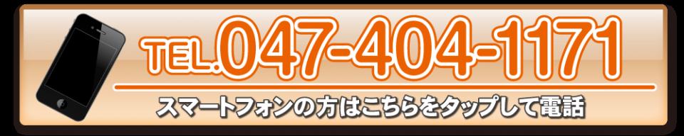 tel_tap_17