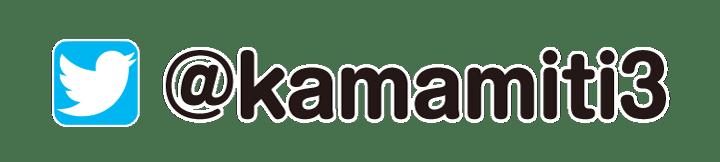 twitter: @kamamiti3